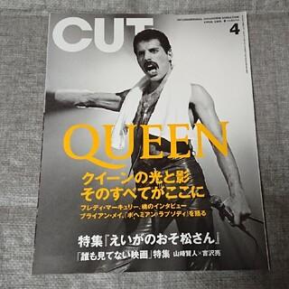 Cut (カット) 2019年 04月号