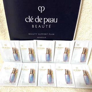 クレ・ド・ポー ボーテ - クレドポーボーテ ルセラム 美容液 サンプル 10包