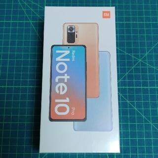 ANDROID - xiaomi Redmi Note 10 Pro SIMフリー オニキスグレー