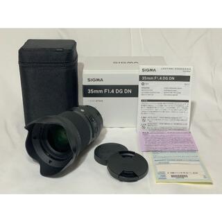 SIGMA - ほぼ未使用 SIGMA 35mm F1.4 DG DN Art Lマウント