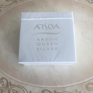 ARSOA - アルソア クイーンシルバー 石鹸70g 、石鹸ケースを一つプレゼント。