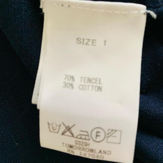 TOMORROWLAND(トゥモローランド)のボムボム様専用 レディースのトップス(ニット/セーター)の商品写真