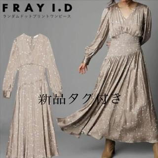 FRAY I.D - 新品・未使用タグ付き フレイアイディー ランダムドットワンピース