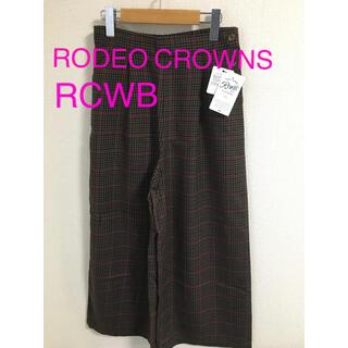 ロデオクラウンズワイドボウル(RODEO CROWNS WIDE BOWL)の【新品タグ付】RODEO CROWNS RCWB チェック ワイドパンツ(カジュアルパンツ)