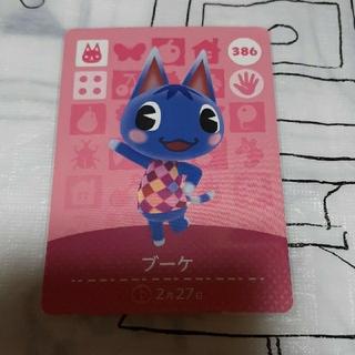 任天堂 - どうぶつの森 amiiboカード ブーケ