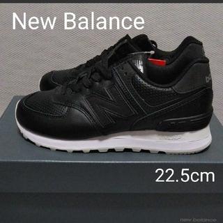 New Balance - 新品14080円☆New Balanceニューバランススニーカー22.5cm 黒