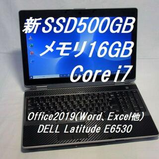 DELL - デル Latitude E6530 Core i7 メモリ16GB 新品バッテリ