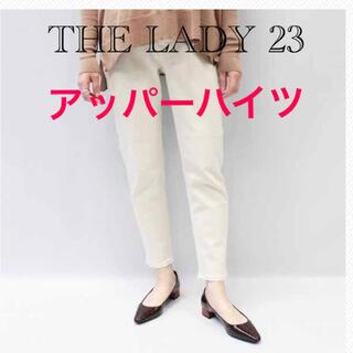 DEUXIEME CLASSE - アッパーハイツ THE LADY 23 chalk