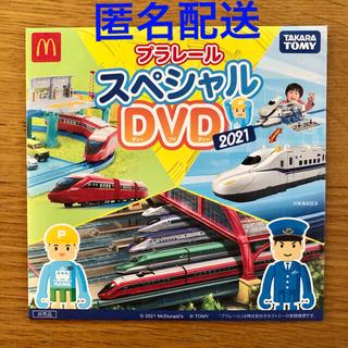 タカラトミー(Takara Tomy)のプラレール スペシャルDVD 2021(ノベルティグッズ)