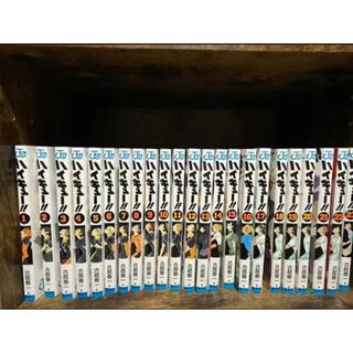 ハイキュー 全巻 セット 1〜45巻 美品