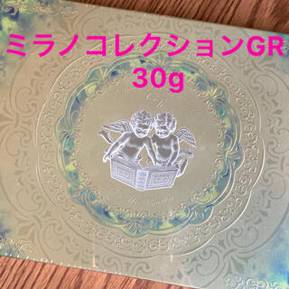 Kanebo - カネボウ ミラノコレクションGR 2021 未開封 30g