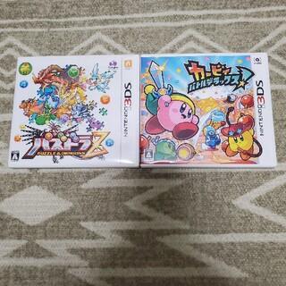 ニンテンドー3DS(ニンテンドー3DS)の【お得セット】Nintendo3DS カービィ&パズドラ 2本(携帯用ゲームソフト)