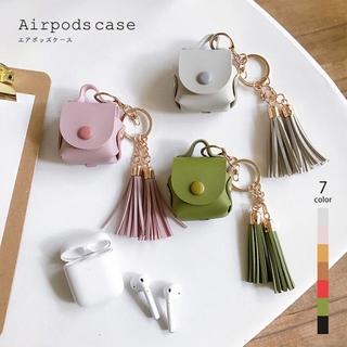 ☆ 新品 ☆ Airpods専用ケース タッセル バッグチャーム風 ボタン式(その他)