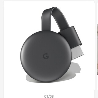 新品未開封 Google Chromecast チャコール