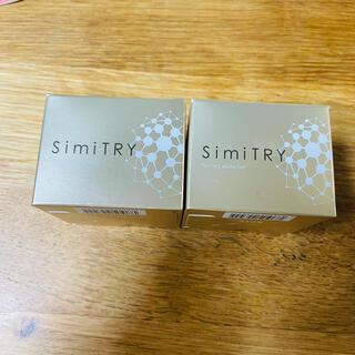 シミトリー 2個セット