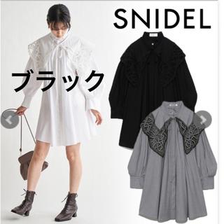 snidel - SNIDEL ORGANICS エンブロイダリーカラーミニワンピース