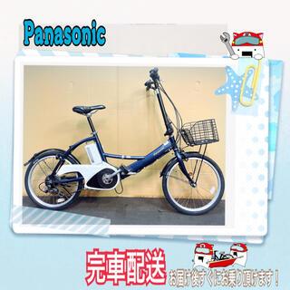Panasonic - 折りたたみ電動自転車 Panasonic ブルー 紺色 20インチ