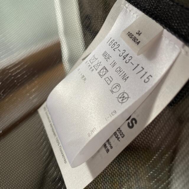 ACNE(アクネ)の専用 Acne Studios シースルーシャツ レディースのトップス(シャツ/ブラウス(半袖/袖なし))の商品写真
