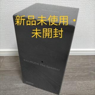 BALMUDA - BALMUDA The Speaker M01A-BK【新品未使用】