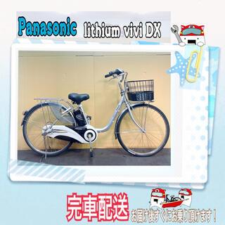 Panasonic - 電動自転車 Panasonic lithium vivi DX シルバー