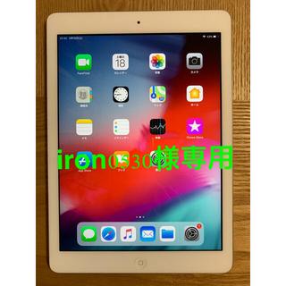 iPad - iPad Air 16GB Wi-Fiモデル