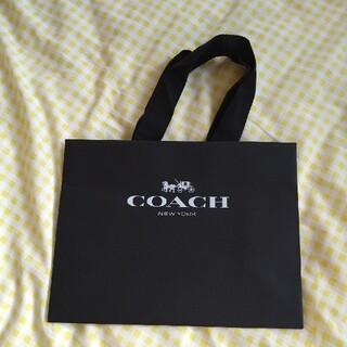 コーチ(COACH)のCOACH★ショップ袋(ショップ袋)