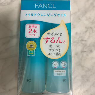 FANCL - 新品未使用 ファンケル マイルドクレンジングオイル 120ml×2本