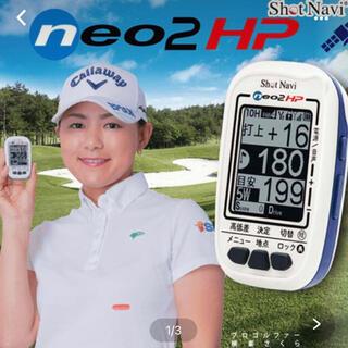 ゴルフ距離計測器 ゴルフGPSナビ Shot Navi NEO2 HP