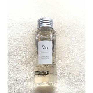 ムコタ(MUCOTA)のムコタ プロミルオイル 50ml 新品同様(オイル/美容液)