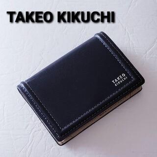 TAKEO KIKUCHI - 【タケオキクチ】コインケース