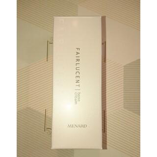 メナード(MENARD)の【新品】メナード フェアルーセント セント 薬用ベースクリームB(化粧下地)