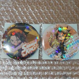バンダイナムコエンターテインメント(BANDAI NAMCO Entertainment)のシャーマンキングinナンジャタウンホログラム缶バッジ葉(等身、SD)2点セット(バッジ/ピンバッジ)
