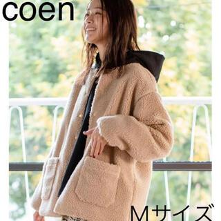coen - ●coen●新品 【リバーシブルで使えるボアブルゾン】