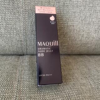MAQuillAGE - マキアージュ ドラマティック ヌードジェリー BB ヌーディーカラー資生堂