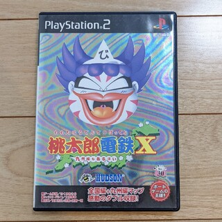 PlayStation2 - PS2 桃太郎電鉄X