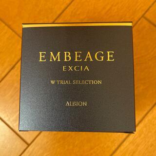 アルビオン(ALBION)の新品 アルビオン エクシア アンベアージュ W トライアル セレクション 非売品(サンプル/トライアルキット)