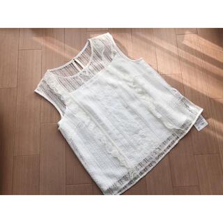 リランドチュール(Rirandture)の【新品】リランドチュール❁レースブラウス❁(シャツ/ブラウス(半袖/袖なし))