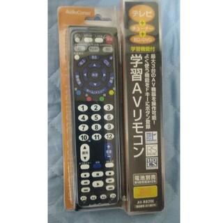 オーム電機 - 学習AVリモコン AV-R820E