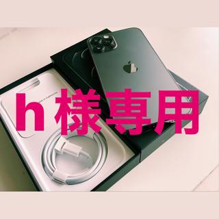 iPhone 12pro グラファイト 256GB SIMフリー(スマートフォン本体)