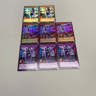 遊戯王 ラッシュデュエル ケミカルキュア ブルー、レッド、パープル 計8枚(シングルカード)