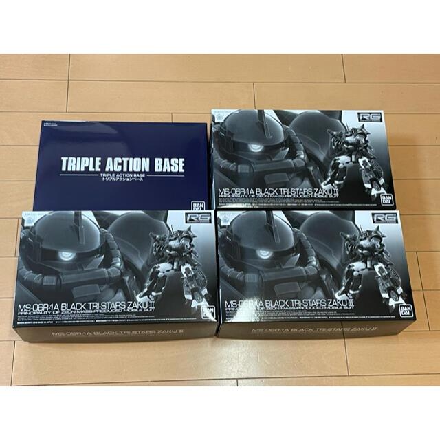 BANDAI(バンダイ)のRG 黒い三連星専用ザクII 3機セット【トリプルアクションベース付き】 エンタメ/ホビーのおもちゃ/ぬいぐるみ(プラモデル)の商品写真