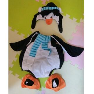コストコ(コストコ)のペンギン 赤ちゃん 着ぐるみ ジャンプスーツ(カバーオール)