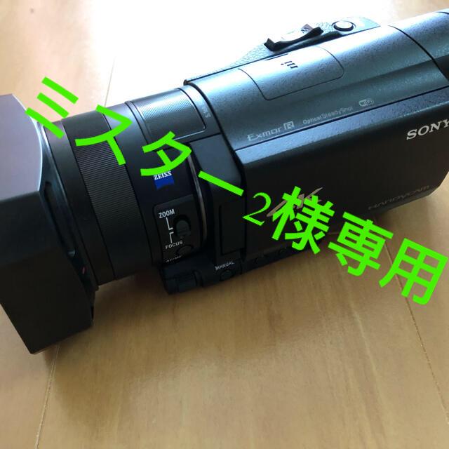 SONY(ソニー)のSony FDR-AX100[美品]一台🎥🌸🌸🌙⭐️ スマホ/家電/カメラのカメラ(ビデオカメラ)の商品写真