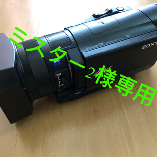 SONY - Sony FDR-AX100一台🎥🌸🌸🌙⭐️