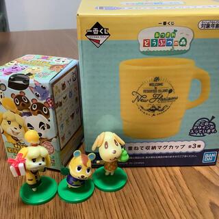 ニンテンドウ(任天堂)の(値下げ)どうぶつの森一番くじマグカップ&チョコエッグフィギュア3個セット(キャラクターグッズ)