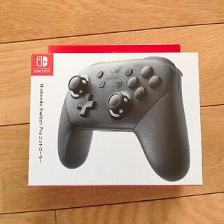 Nintendo Switch - 新品未開封】Nintendo Switch Proコントローラー