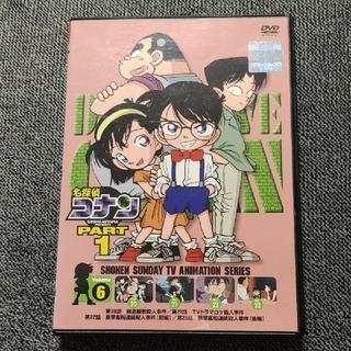 ショウガクカン(小学館)の名探偵コナン PART1 Vol.6 DVD(アニメ)