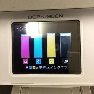 brother インクジェットプリンター複合機 DCP-J962N