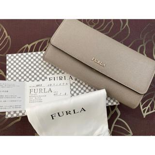 Furla - FURLA 長財布 グレージュ