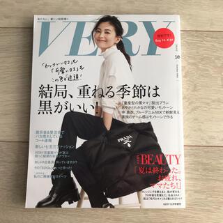 コウブンシャ(光文社)のVERY 10月号 バッグインサイズ(ファッション)